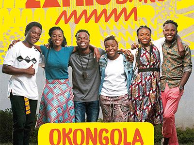 Okongola.gif