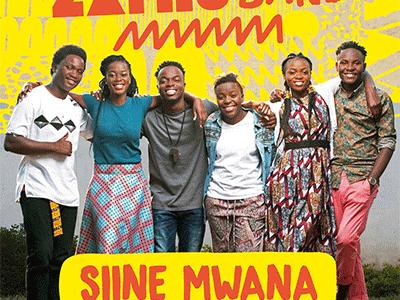 Siine-Mwana.gif