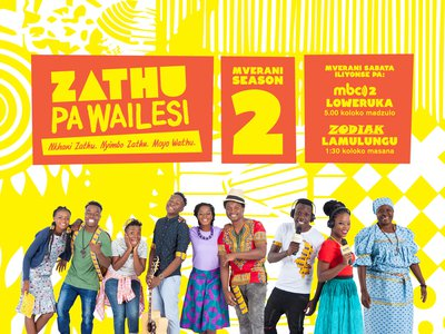Zathu Pa Wailesi Season 2